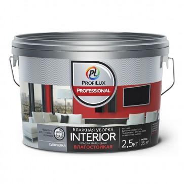 Краска интерьерная латексная Profilux Professional Interior 2,5 кг