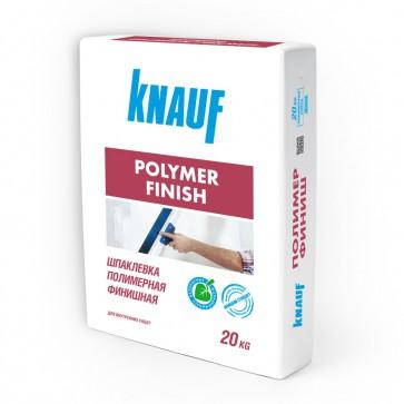 Шпаклевка полимерная POLIMER FINISH Knauf 20 кг