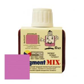 Краситель универсальный Pigment Mix розовый 80 мл