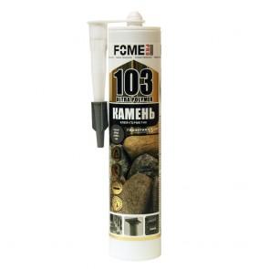 Клей-герметик POINT 103 Камень серый 290 мл