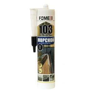 Клей-герметик POINT 103 Морской чёрный 290 мл