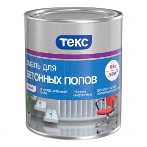 Эмаль для бетонных полов алкидно-уретановая Текс Профи серая 0,9 л