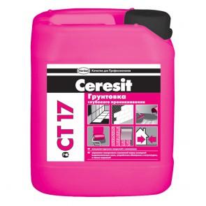 Грунтовка глубокого проникновения СТ 17 Ceresit 5 л