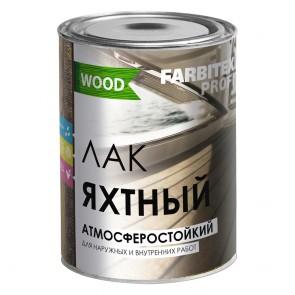 Лак яхтный алкидный глянцевый FARBITEX PROFI 0,8 л